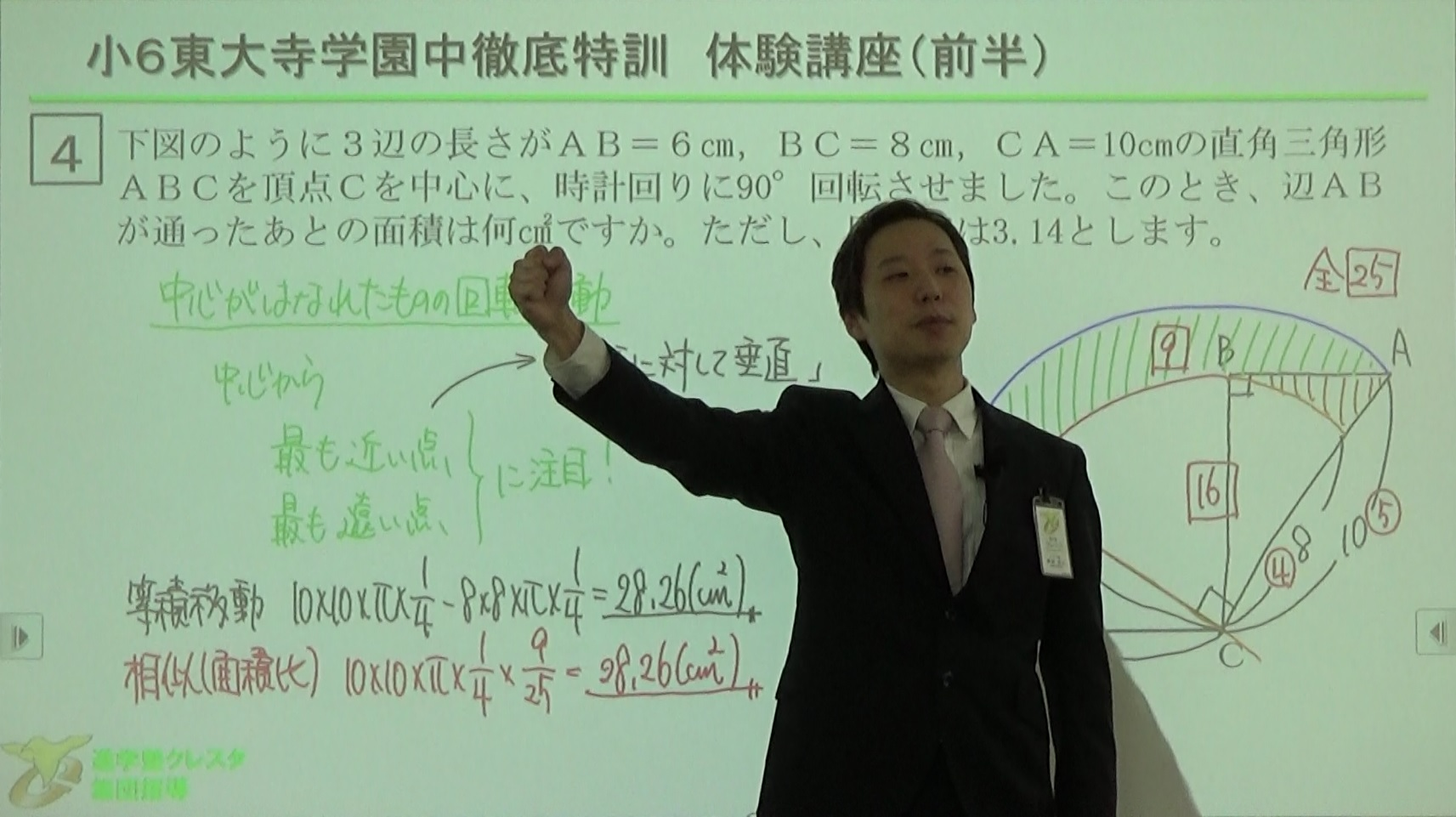 講義サンプルのイメージ