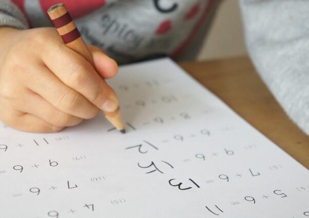 奈良の中学受験対策なら進学塾クレスタ   小学生が苦手意識を克服するポイント「個別指導の算数塾を利用」